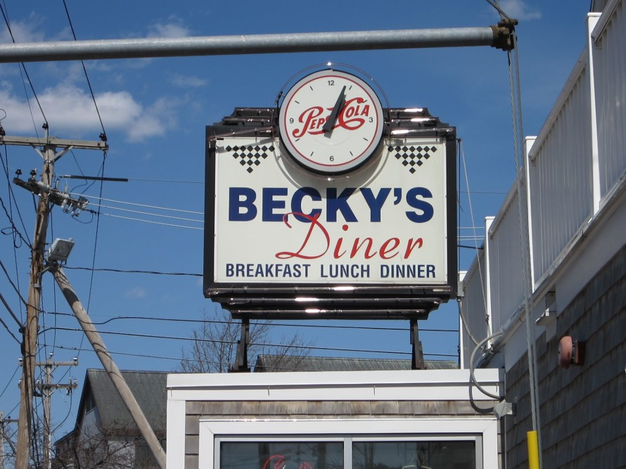 Beckys Sign02